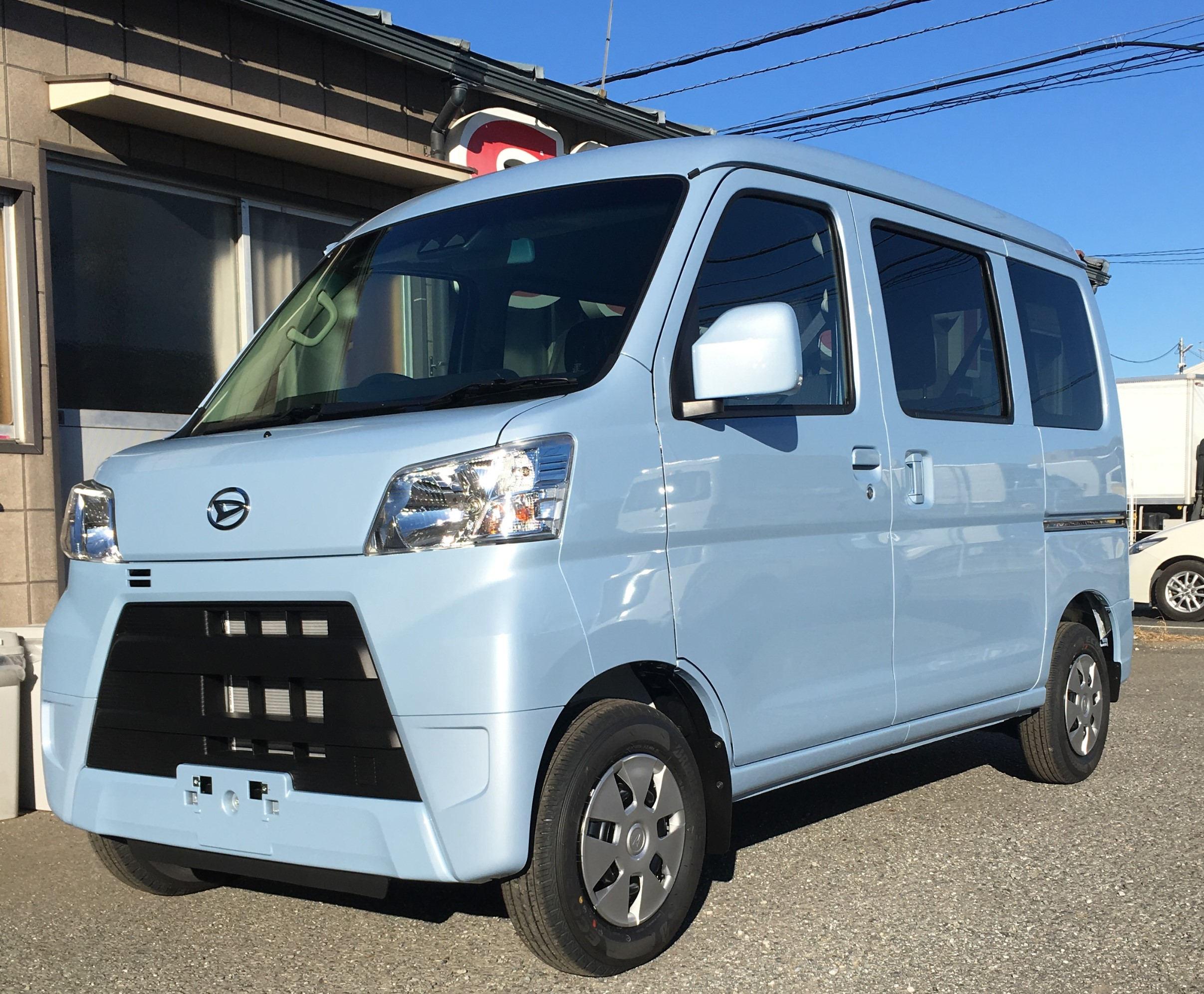 Resort Duo BUS KING Daihatsu